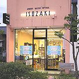 イソザキ時計宝石店